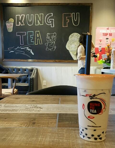 hello, Kung Fu Tea!